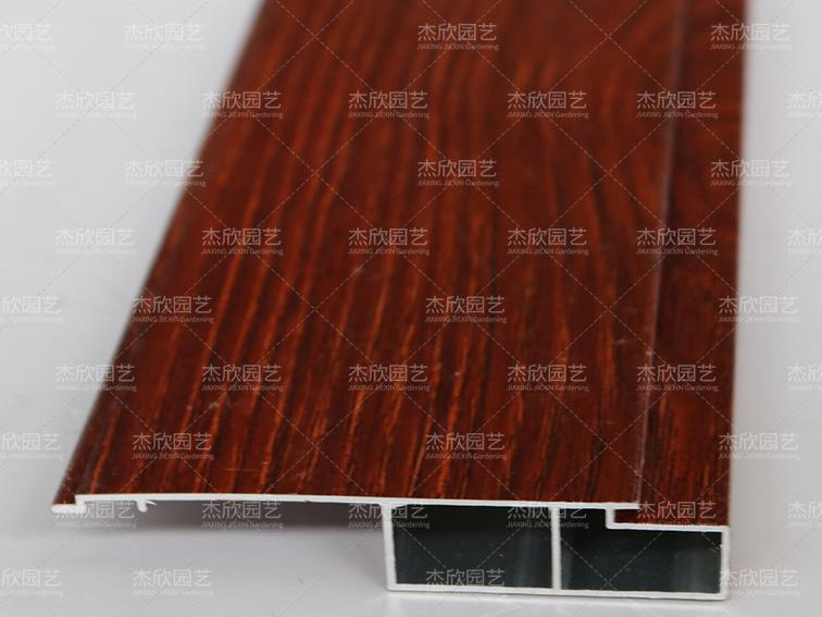 木纹铝合金爱博体育竞猜推荐材料侧板