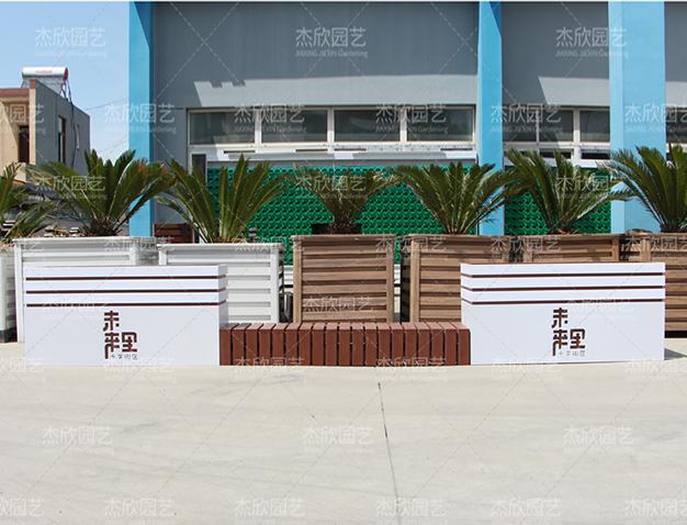 定制文化pvc公园坐凳