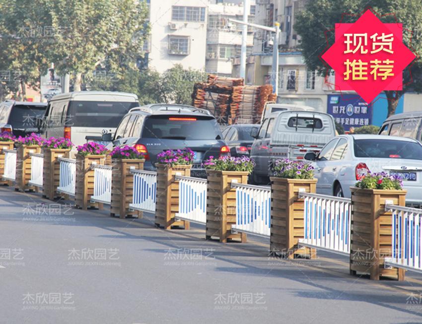 义博会定制木纹铝合金爱博体育竞猜推荐护栏